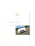 honda-integra_1998-brochure