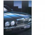 jaguar-xj_1993-3-brochure