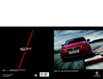 catalogue-nouvelle-308gti.25140