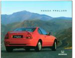 honda-prelude_1993-2-brochure