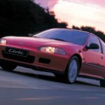 Honda Civic VTi EG6