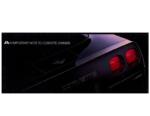 chevrolet-corvette-c4-lt-1-depliant-1991