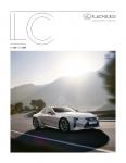 Lexus-LC-500-brochure-2018
