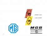 MGB Catalogue Brochure 1963