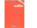 nissan-sunny_1987-brochure