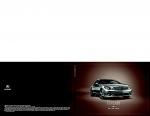 Mercedes Benz_US CL-Class_2008