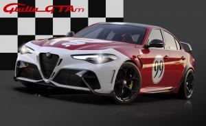 23 Alfa Romeo Giulia GTA dedicated Livery
