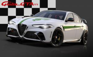26 Alfa Romeo Giulia GTA dedicated Livery