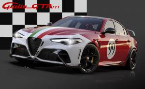 27 Alfa Romeo Giulia GTA dedicated Livery