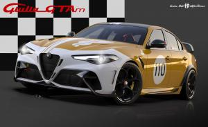 HOME PAGE    Alfa Romeo Giulia GTA dedicated Livery