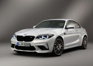 bmw-m2-coupe-2018-41